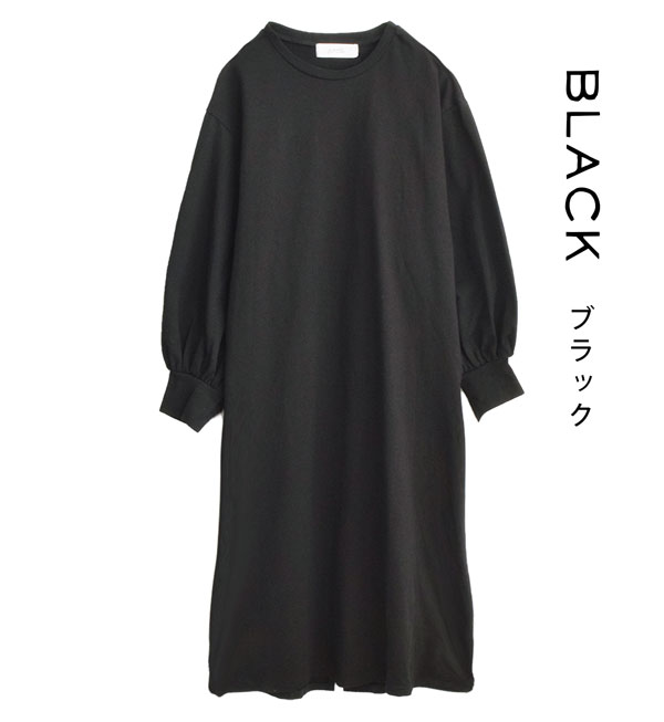 https://image.rakuten.co.jp/e-zakkamania/cabinet/17020/32420-1702057msk_03.jpg