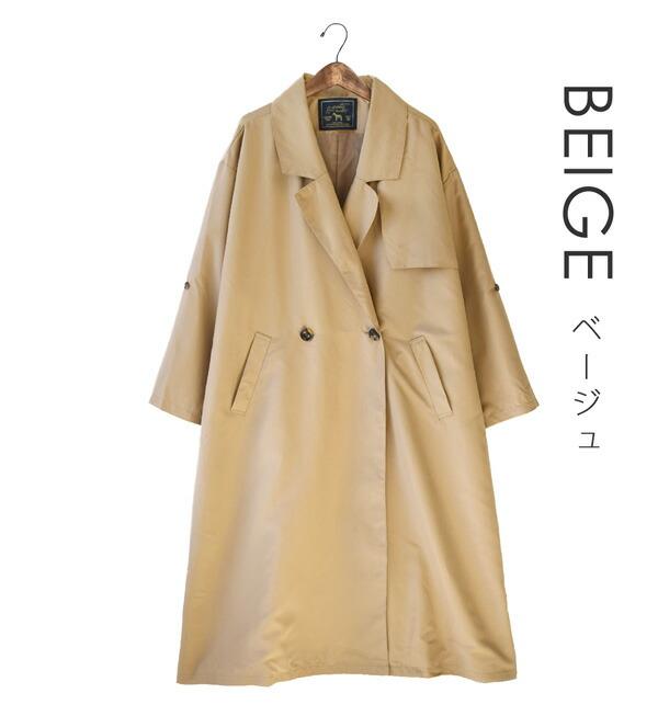 https://image.rakuten.co.jp/e-zakkamania/cabinet/17021/32624-1702134msk_01.jpg