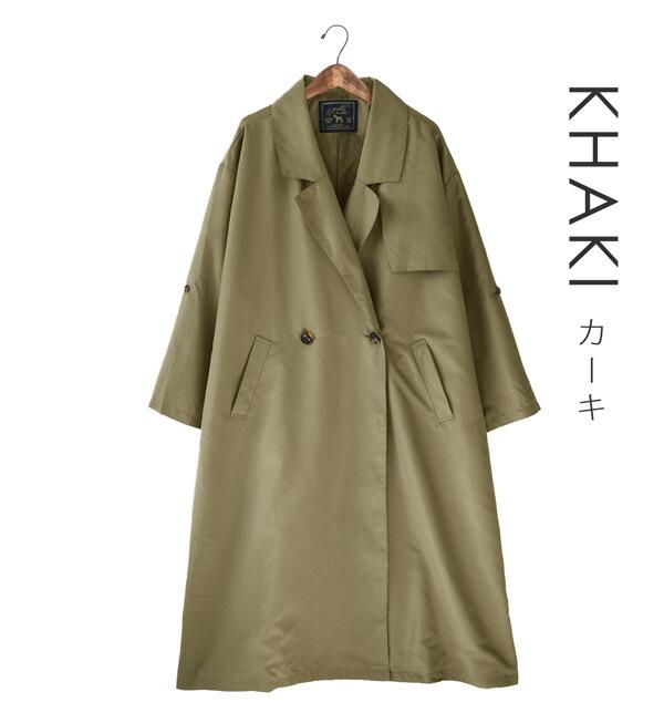https://image.rakuten.co.jp/e-zakkamania/cabinet/17021/32624-1702134msk_02.jpg