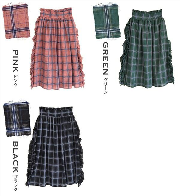 "bbb9e83e6c20 レディースファッション ] | 大人と主婦の""ファッション&スイーツ ..."