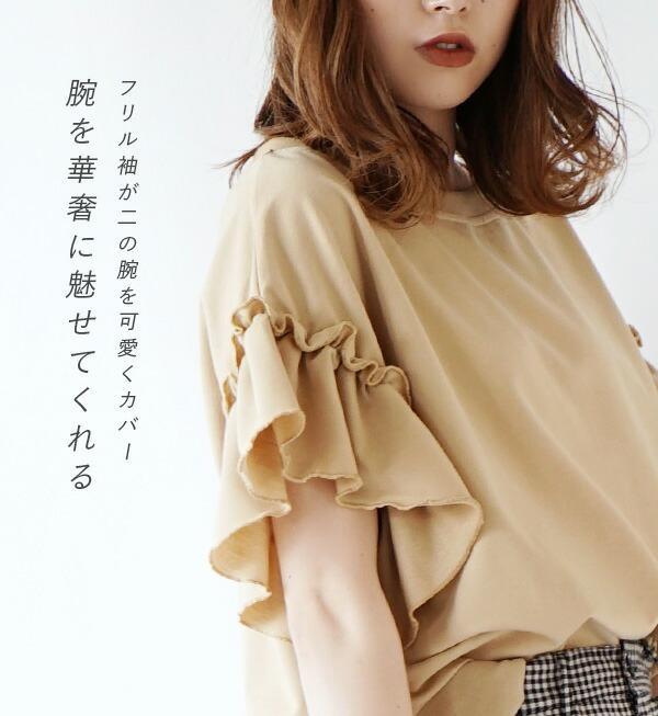 https://image.rakuten.co.jp/e-zakkamania/cabinet/18001/32417-1800114d_03.jpg