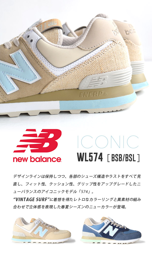 10014e80f78 Sneakers [22-25.5cm] combination of nostalgic coloring and different  fabrics