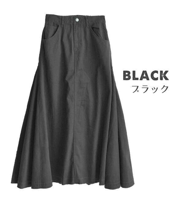 https://image.rakuten.co.jp/e-zakkamania/cabinet/18005/33617-1800590msk_01.jpg