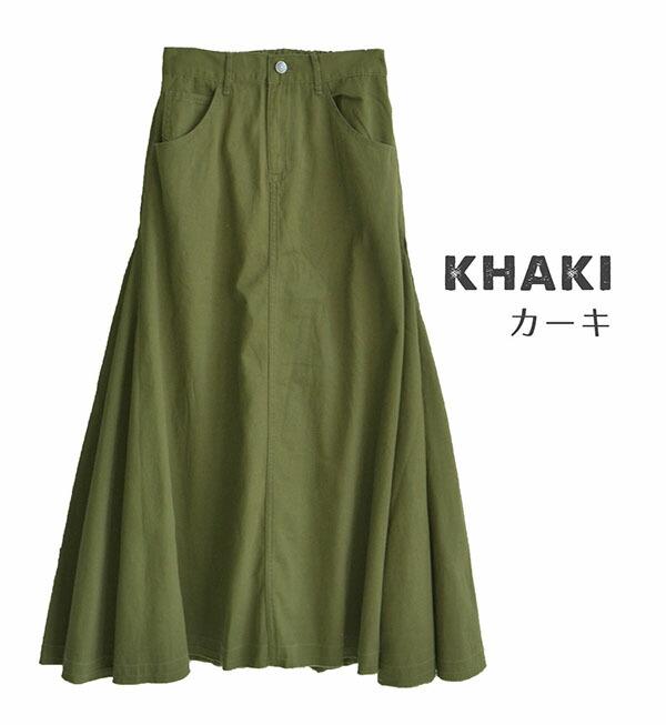 https://image.rakuten.co.jp/e-zakkamania/cabinet/18005/33617-1800590msk_03.jpg
