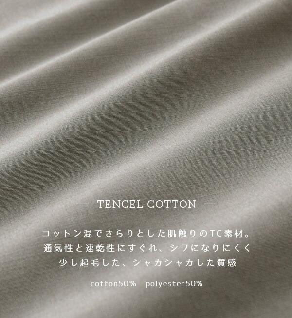 https://image.rakuten.co.jp/e-zakkamania/cabinet/18006/33163-1800651d_01.jpg