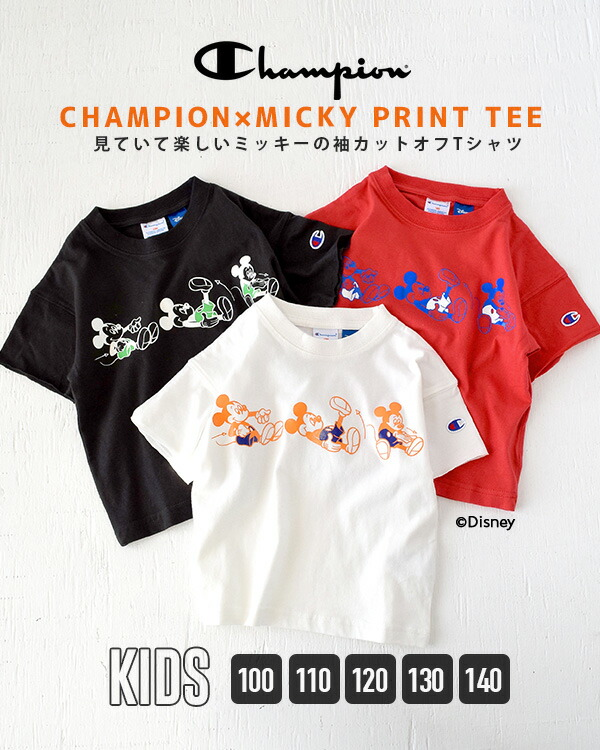 7cee5ea89 e-zakkamania stores: [kids] child boy tops cut-and-sew short sleeves ...