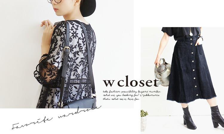 w closet /Wears inc.(ダブルクローゼット/ウェアーズインク)