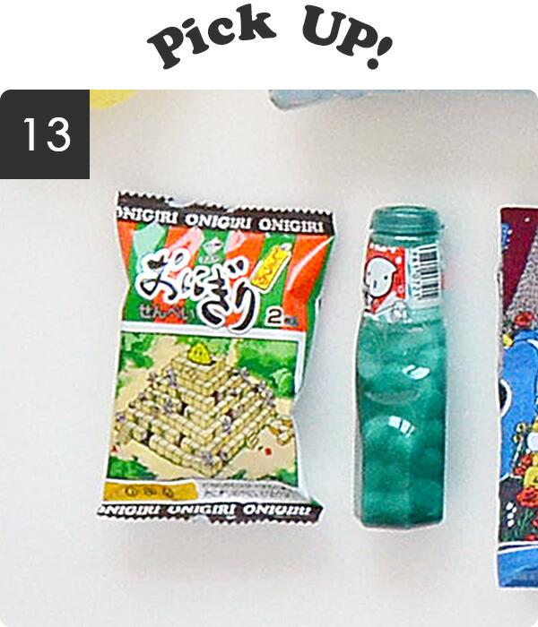 14 お菓子