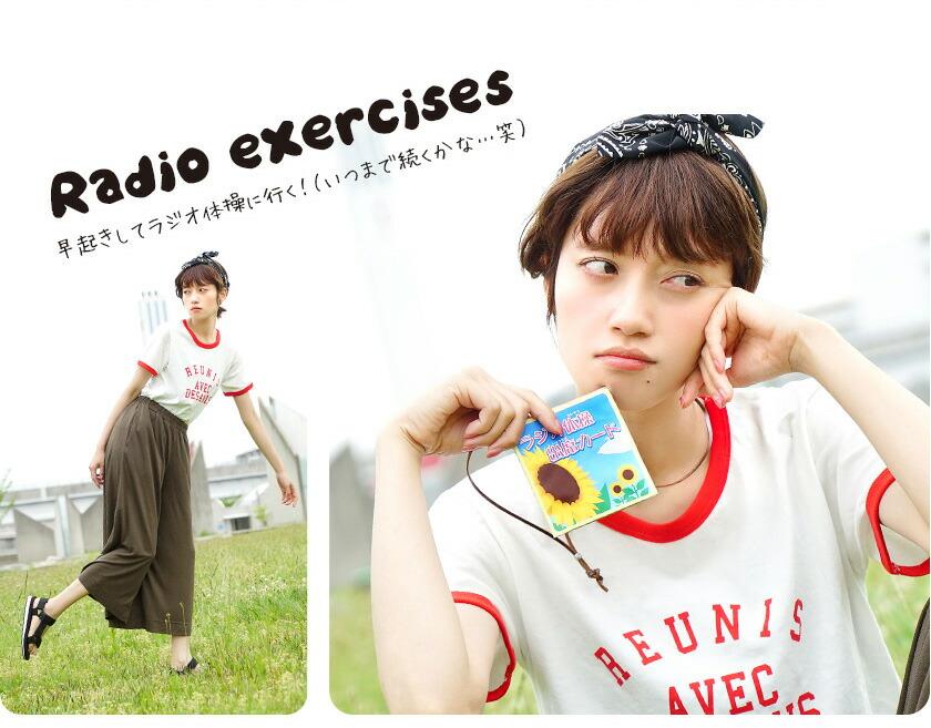 早起きしてラジオ体操に行く!(いつまで続くかな・・・笑)