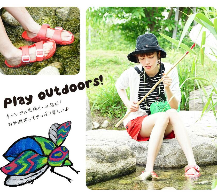 キャンプに虫採り、川遊び!お外遊びってやっぱり楽しい!