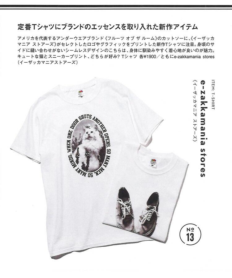 Fruit of the Loom(フルーツオブザルーム)セレクトプリント Tシャツ