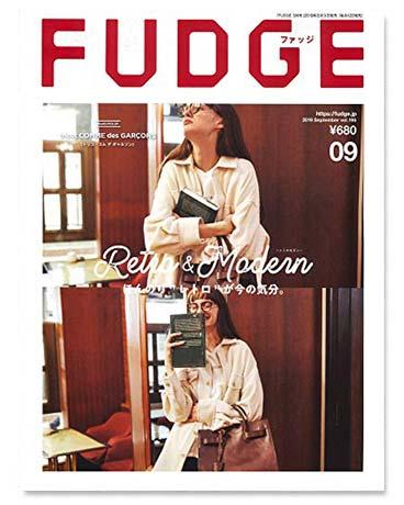 FUDGE 9月号
