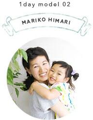 mariko and himari