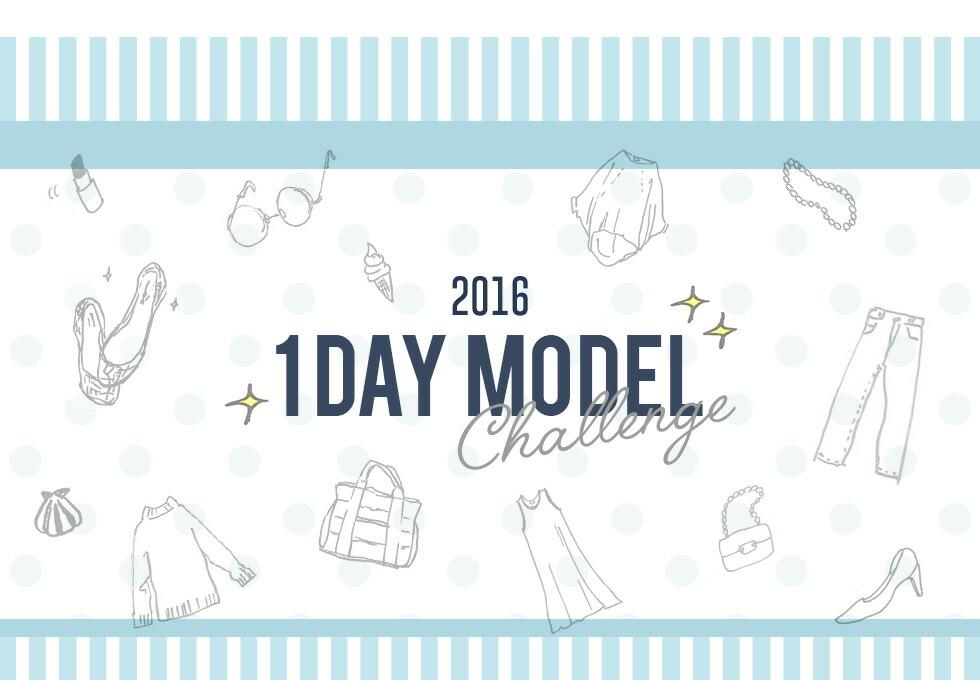2016 1DAY MODEL Challenge