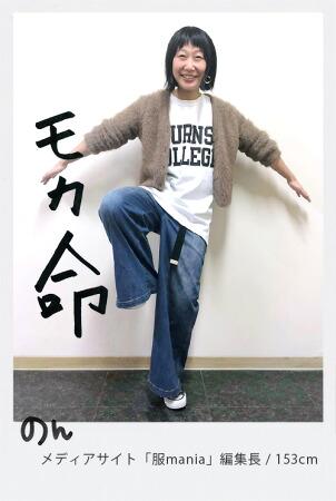 nonchan