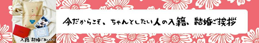 絆GOHAN photo& message