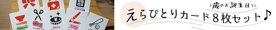 絆GOHAN 一升米カード