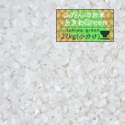 秋田県産米