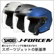 OGKヘルメット/kabuto フルフェイスヘルメット