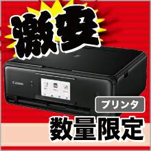 クリアランスSALE/プリンタ【激安!在庫限り】