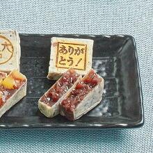 アジサイ鉢植えセット「菓子工房 大江戸 ありがとうきんつば詰合せ」