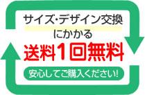 履き易さとデザインを追及!新商品Noble(ノーブル)登場!!