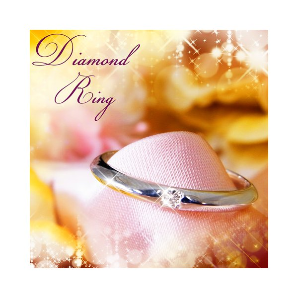 10000円以上送料無料 甲丸ダイヤリング 指輪 8号 ファッション リング・指輪 天然石 ダイヤモンド レビュー投稿で次回使える2000円クーポン全員にプレゼント