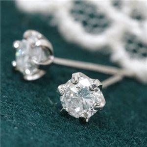 10000円以上送料無料 0.4ctプラチナダイヤモンドピアス ファッション ピアス・イヤリング 天然石 ダイヤモンド レビュー投稿で次回使える2000円クーポン全員にプレゼント