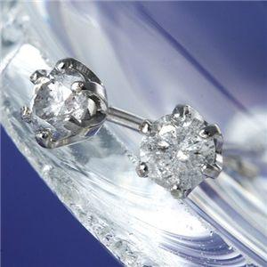 K18WG(ホワイトゴールド)計0.2ct一粒ダイヤモンドピアス 164714 ファッション ピアス・イヤリング 天然石 ダイヤモンド レビュー投稿で次回使える2000円クーポン全員にプレゼント