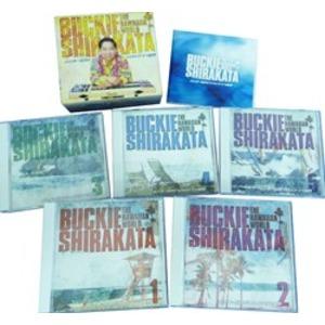 5000円以上送料無料 バッキー白片のハワイアンの世界 CD5枚組 ホビー・エトセトラ 音楽・楽器 CD・DVD レビュー投稿で次回使える2000円クーポン全員にプレゼント
