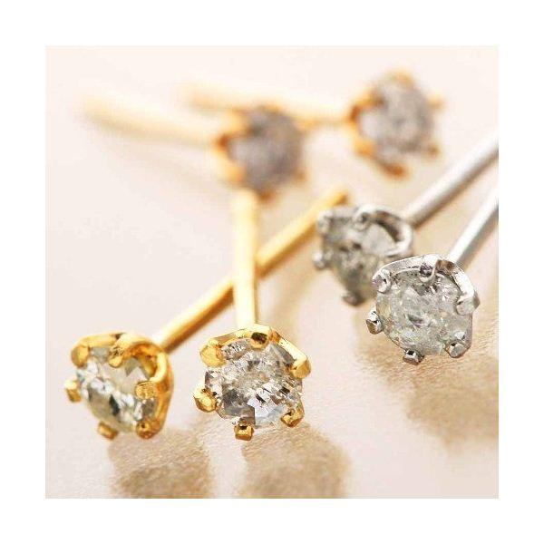 Pt900/K18イエローゴールド/K18ピンクゴールド 0.1ctダイヤモンドピアスセット プラチナ ファッション ピアス・イヤリング 天然石 ダイヤモンド レビュー投稿で次回使える2000円クーポン全員にプレゼント