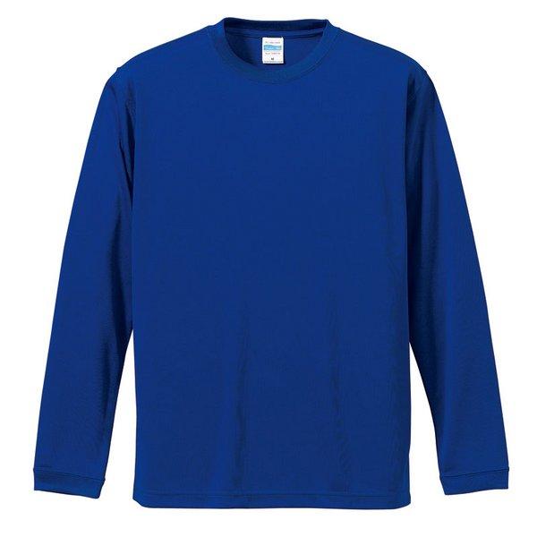 【送料無料】UVカット・吸汗速乾・シルキータッチロングスリーブ Tシャツ CB5089 コバルトブルー L ファッション トップス Tシャツ 長袖Tシャツ レビュー投稿で次回使える2000円クーポン全員にプレゼント