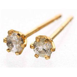 10000円以上送料無料 K18ゴールド ダイヤモンドピアス0.1ct イエローゴールド ファッション ピアス・イヤリング 天然石 ダイヤモンド レビュー投稿で次回使える2000円クーポン全員にプレゼント