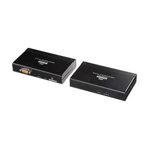 サンワサプライ KVMエクステンダー(PS/2用・セットモデル) VGA-EXKVMP 家電 その他の家電 レビュー投稿で次回使える2000円クーポン全員にプレゼント