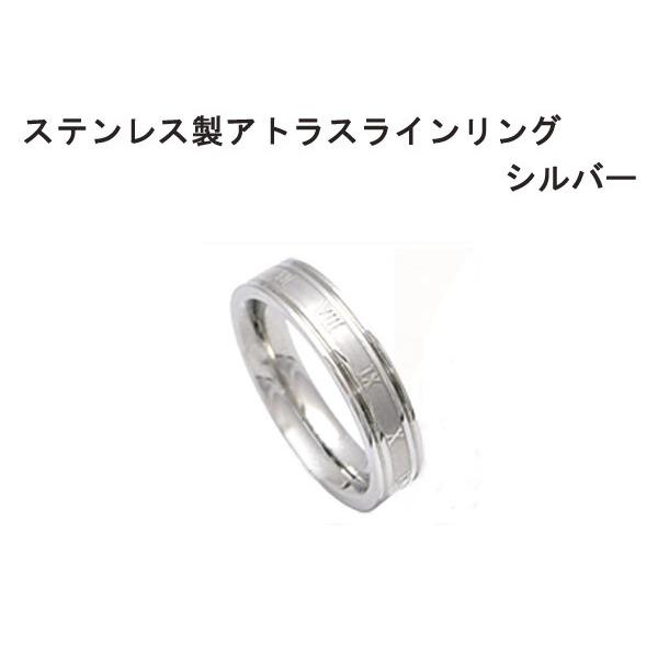 10000円以上送料無料 ステンレス製 アトラスラインリング シルバー 17号 ファッション リング・指輪 その他のリング・指輪 レビュー投稿で次回使える2000円クーポン全員にプレゼント