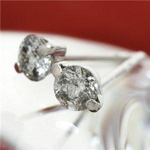 【送料無料】K18 0.3ct2ポイントセッティングダイヤモンドピアス ファッション ピアス・イヤリング 天然石 ダイヤモンド レビュー投稿で次回使える2000円クーポン全員にプレゼント