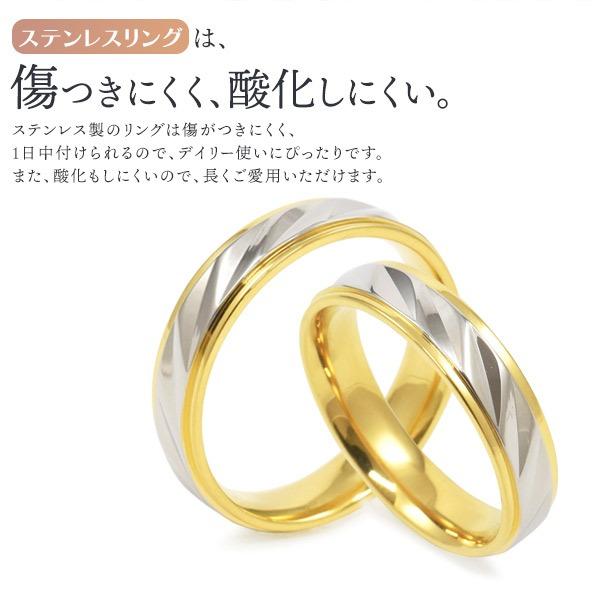 10000円以上送料無料 【ステンレス製指輪】カットラインリング ゴールド/シルバー コンビカラー【19号】 ファッション リング・指輪 その他のリング・指輪 レビュー投稿で次回使える2000円クーポン全員にプレゼント