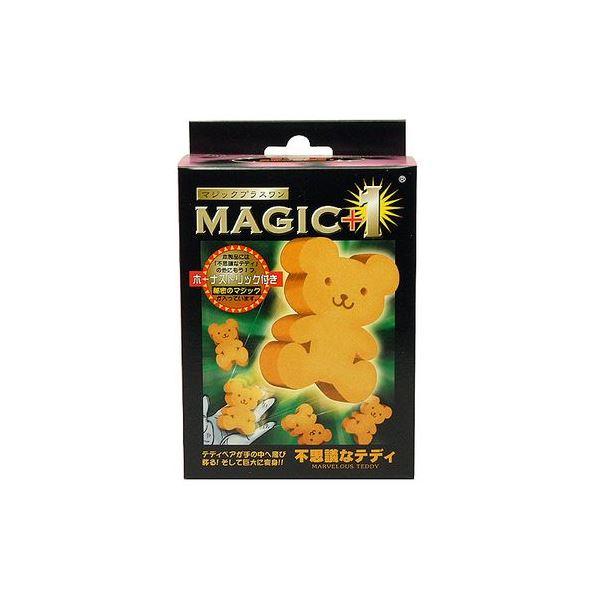 10000円以上送料無料 ディーピーグループ MAGIC+1 不思議なテディ ホビー・エトセトラ ゲーム その他のゲーム レビュー投稿で次回使える2000円クーポン全員にプレゼント