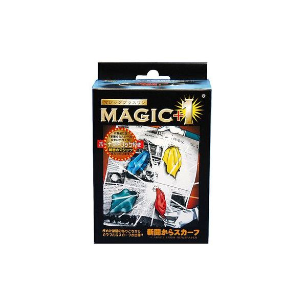 10000円以上送料無料 ディーピーグループ MAGIC+1 新聞からスカーフ ホビー・エトセトラ ゲーム その他のゲーム レビュー投稿で次回使える2000円クーポン全員にプレゼント