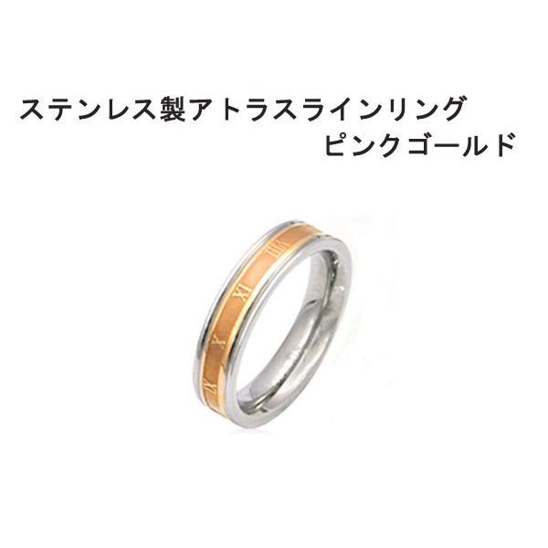 10000円以上送料無料 ステンレス製 アトラスラインリング ピンクゴールド 17号 ファッション リング・指輪 その他のリング・指輪 レビュー投稿で次回使える2000円クーポン全員にプレゼント