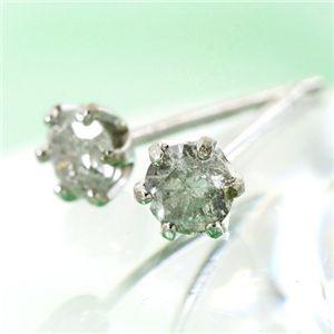 10000円以上送料無料 K18 0.2ctダイヤモンドピアス ファッション ピアス・イヤリング 天然石 ダイヤモンド レビュー投稿で次回使える2000円クーポン全員にプレゼント