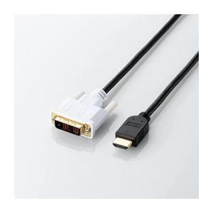 10000円以上送料無料 ELECOM(エレコム) HDMI-DVI変換ケーブル DH-HTD30BK 家電 その他の家電 レビュー投稿で次回使える2000円クーポン全員にプレゼント