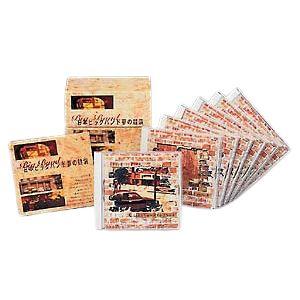 5000円以上送料無料 日本ビッグバンド夢の競演 CD7枚組 ホビー・エトセトラ 音楽・楽器 CD・DVD レビュー投稿で次回使える2000円クーポン全員にプレゼント