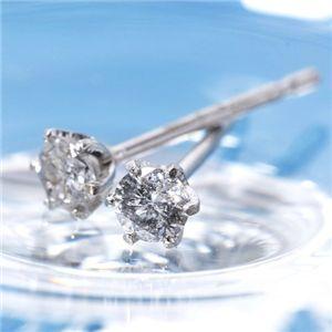 【送料無料】K18 0.1ctダイヤモンドピアス ファッション ピアス・イヤリング 天然石 ダイヤモンド レビュー投稿で次回使える2000円クーポン全員にプレゼント