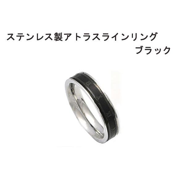 10000円以上送料無料 ステンレス製 アトラスラインリング ブラック 23号 ファッション リング・指輪 その他のリング・指輪 レビュー投稿で次回使える2000円クーポン全員にプレゼント