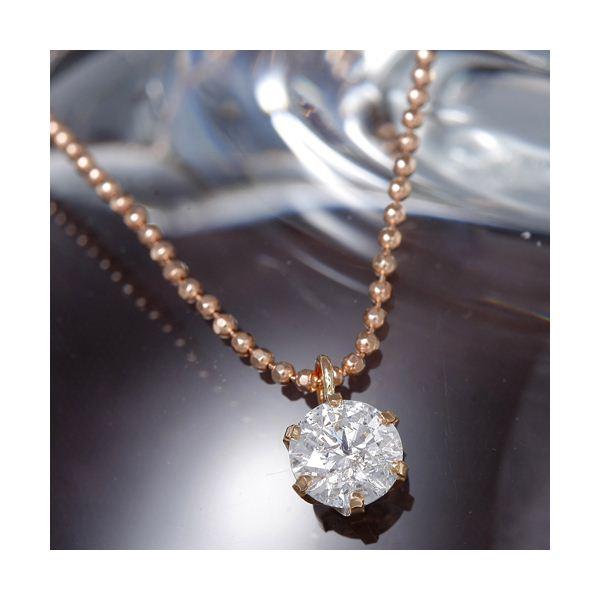 10000円以上送料無料 K18PG 0.4ct一粒ダイヤモンドペンダント/ネックレス(18金ピンクゴールドネックレス)185310 約40cm ファッション ネックレス・ペンダント 天然石 ダイヤモンド レビュー投稿で次回使える2000円クーポン全員にプレゼント
