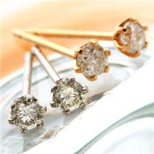 【送料無料】18金ピンクゴールド ダイヤモンドピアス 0.1ct&18金ホワイトゴールドダイヤピアス 0.1ct ファッション ピアス・イヤリング 天然石 ダイヤモンド レビュー投稿で次回使える2000円クーポン全員にプレゼント