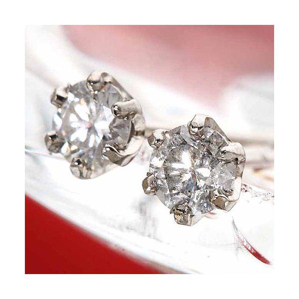 10000円以上送料無料 K18WG ダイヤモンドピアス 0.2ct ファッション ピアス・イヤリング 天然石 ダイヤモンド レビュー投稿で次回使える2000円クーポン全員にプレゼント