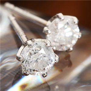 【送料無料】Pt900 ダイヤモンドピアス 0.3ctピアス プラチナ ファッション ピアス・イヤリング 天然石 ダイヤモンド レビュー投稿で次回使える2000円クーポン全員にプレゼント