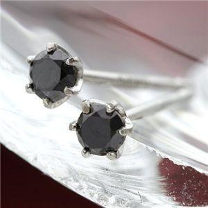 【送料無料】K18WG ブラックダイヤモンドピアス ファッション ピアス・イヤリング 天然石 ダイヤモンド レビュー投稿で次回使える2000円クーポン全員にプレゼント